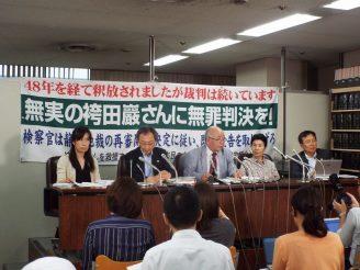 鈴木鑑定人の検証実験に関する意見書記者会見