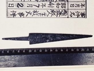 冤罪の証拠「くり小刀」